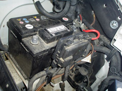 Engine Battery